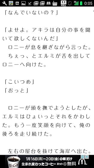 f:id:animezukikun:20170116234619p:plain