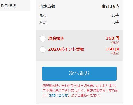 f:id:animezukikun:20170328062050p:plain