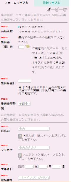 f:id:animezukikun:20170407181817p:plain
