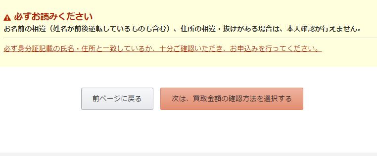 f:id:animezukikun:20170413172924p:plain
