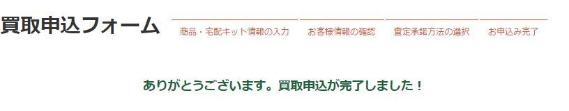 f:id:animezukikun:20170413173400p:plain