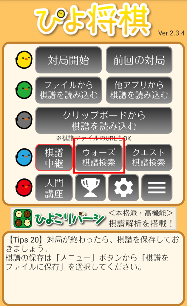 f:id:animezukikun:20170421175551p:plain