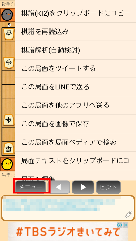 f:id:animezukikun:20170421180539p:plain