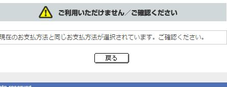 f:id:animezukikun:20170426141855p:plain