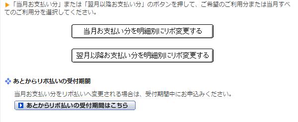 f:id:animezukikun:20170426142358p:plain