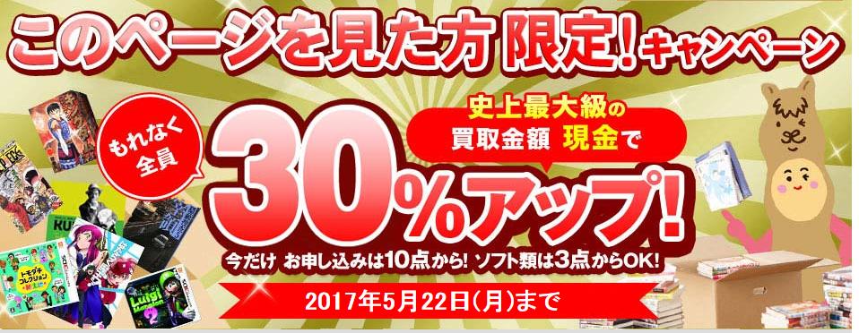 f:id:animezukikun:20170518191802p:plain