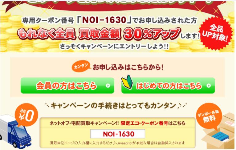 f:id:animezukikun:20170518233814p:plain
