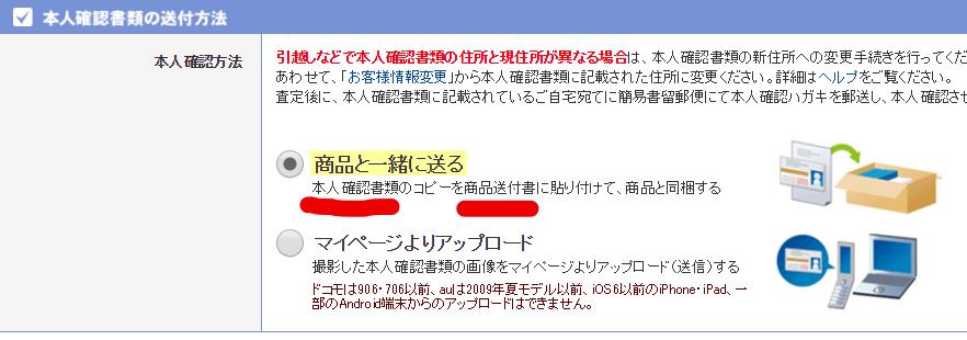 f:id:animezukikun:20170519000131p:plain