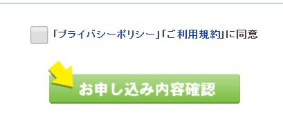f:id:animezukikun:20170519000454p:plain