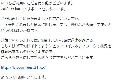 f:id:animezukikun:20170522204856p:plain