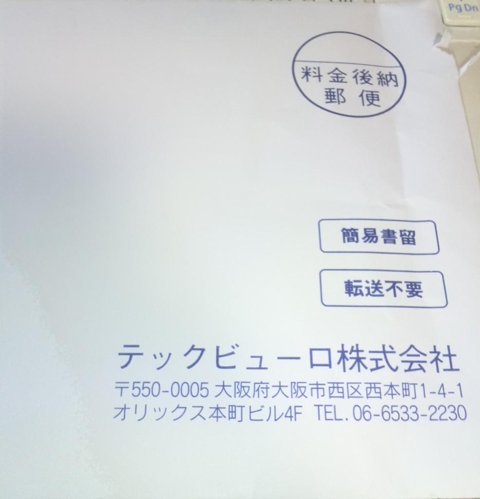 f:id:animezukikun:20170523182909j:plain