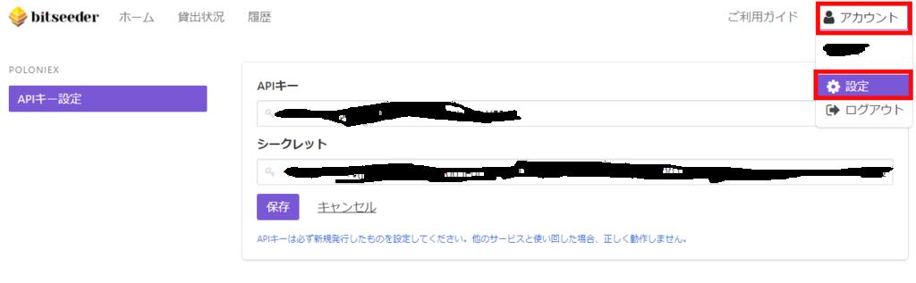 f:id:animezukikun:20170529160700p:plain