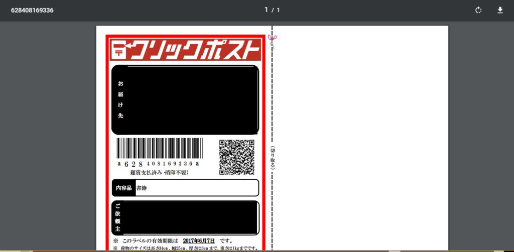 f:id:animezukikun:20170531070147p:plain