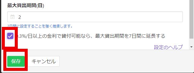 f:id:animezukikun:20170615040659p:plain
