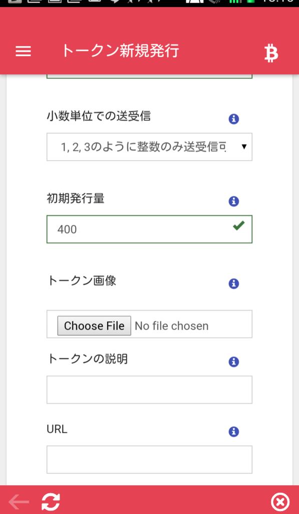 f:id:animezukikun:20170623222551p:plain