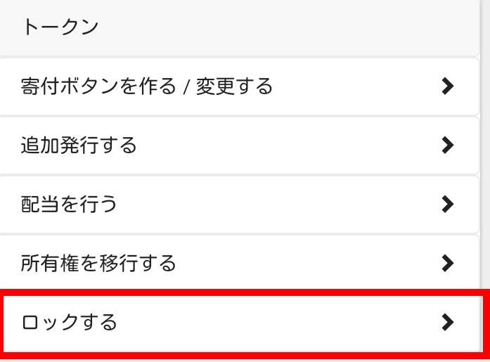 f:id:animezukikun:20170624132716p:plain