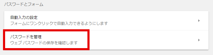 f:id:animezukikun:20170701172746p:plain