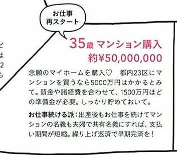 f:id:animezukikun:20170724174504p:plain