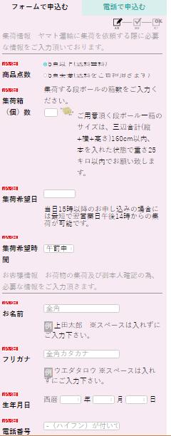 f:id:animezukikun:20170806111043p:plain
