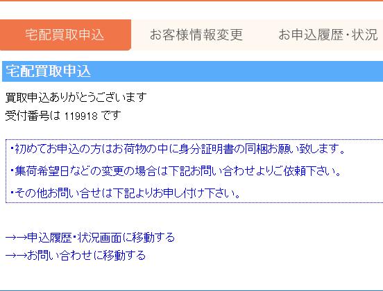f:id:animezukikun:20170806193251p:plain