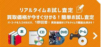 f:id:animezukikun:20170806201235p:plain