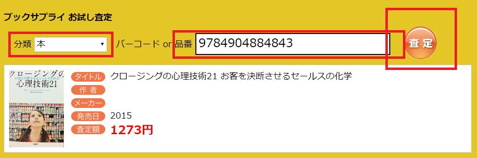 f:id:animezukikun:20170806201435p:plain