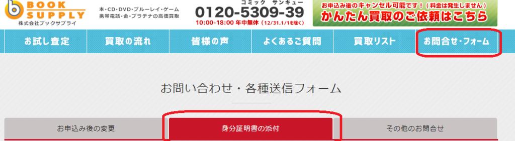 f:id:animezukikun:20170806212802p:plain