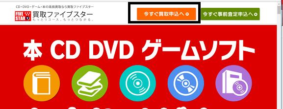 f:id:animezukikun:20170812143416p:plain