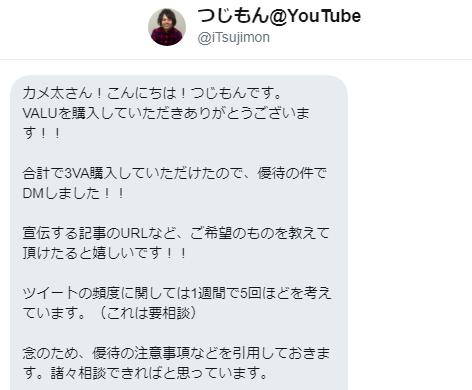 f:id:animezukikun:20170817165235p:plain