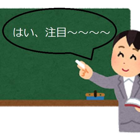 f:id:animezukikun:20170817234326p:plain