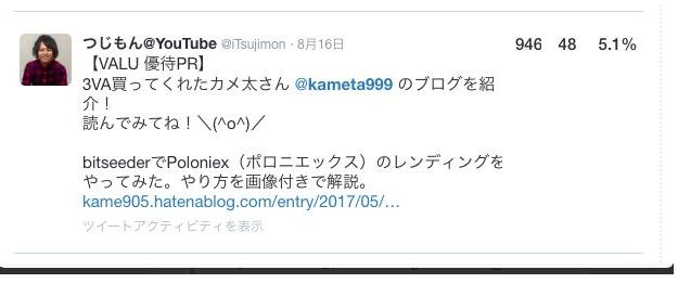 f:id:animezukikun:20170818133449p:plain