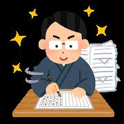 f:id:animezukikun:20170819133815p:plain