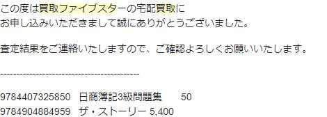 f:id:animezukikun:20170904143523p:plain