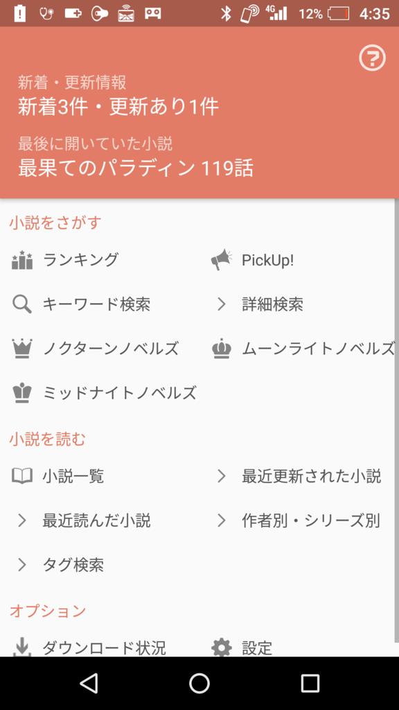 f:id:animezukikun:20170929043640p:plain
