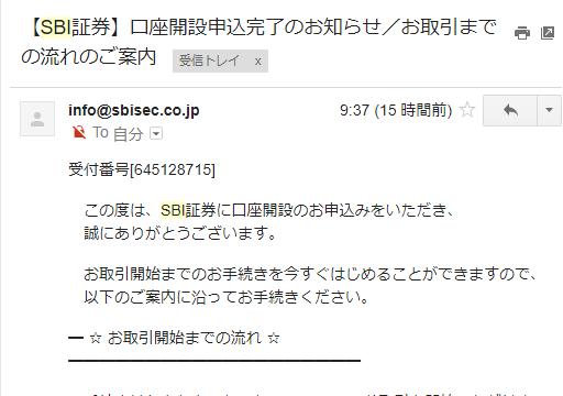 f:id:animezukikun:20171019004152p:plain