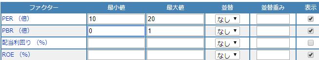 f:id:animezukikun:20171019010300p:plain
