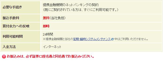 f:id:animezukikun:20171019092835p:plain