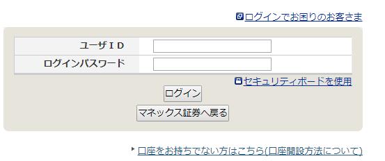 f:id:animezukikun:20171111211644p:plain