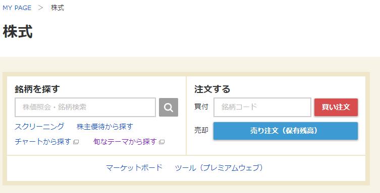 f:id:animezukikun:20171112171227p:plain