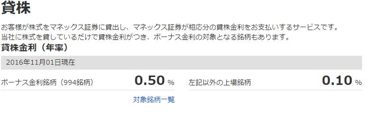 f:id:animezukikun:20171113094356p:plain