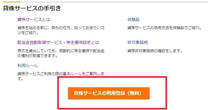 f:id:animezukikun:20171113094534p:plain