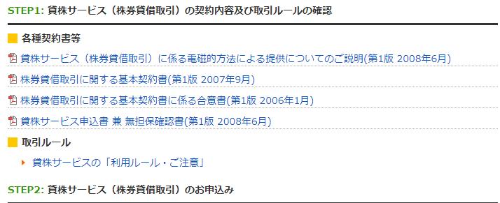f:id:animezukikun:20171113094908p:plain