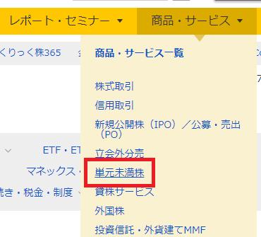 f:id:animezukikun:20171113104146p:plain