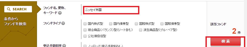 f:id:animezukikun:20171113142605p:plain
