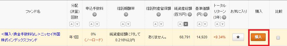 f:id:animezukikun:20171113142749p:plain