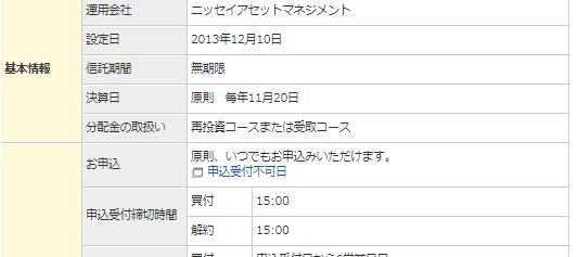 f:id:animezukikun:20171113143154p:plain
