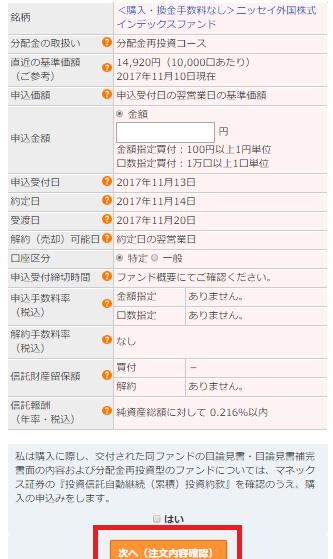 f:id:animezukikun:20171113144225p:plain