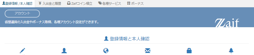 f:id:animezukikun:20171118193001p:plain