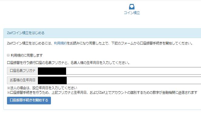f:id:animezukikun:20171118193635p:plain