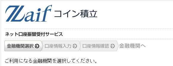 f:id:animezukikun:20171118194840p:plain